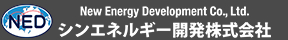 New Energy Development Co., Ltd.